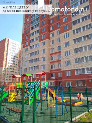 92fd5e98ba369 Купить квартиру в городе Подольск, продажа квартир : Domofond.ru